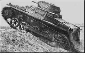танк Pz. I