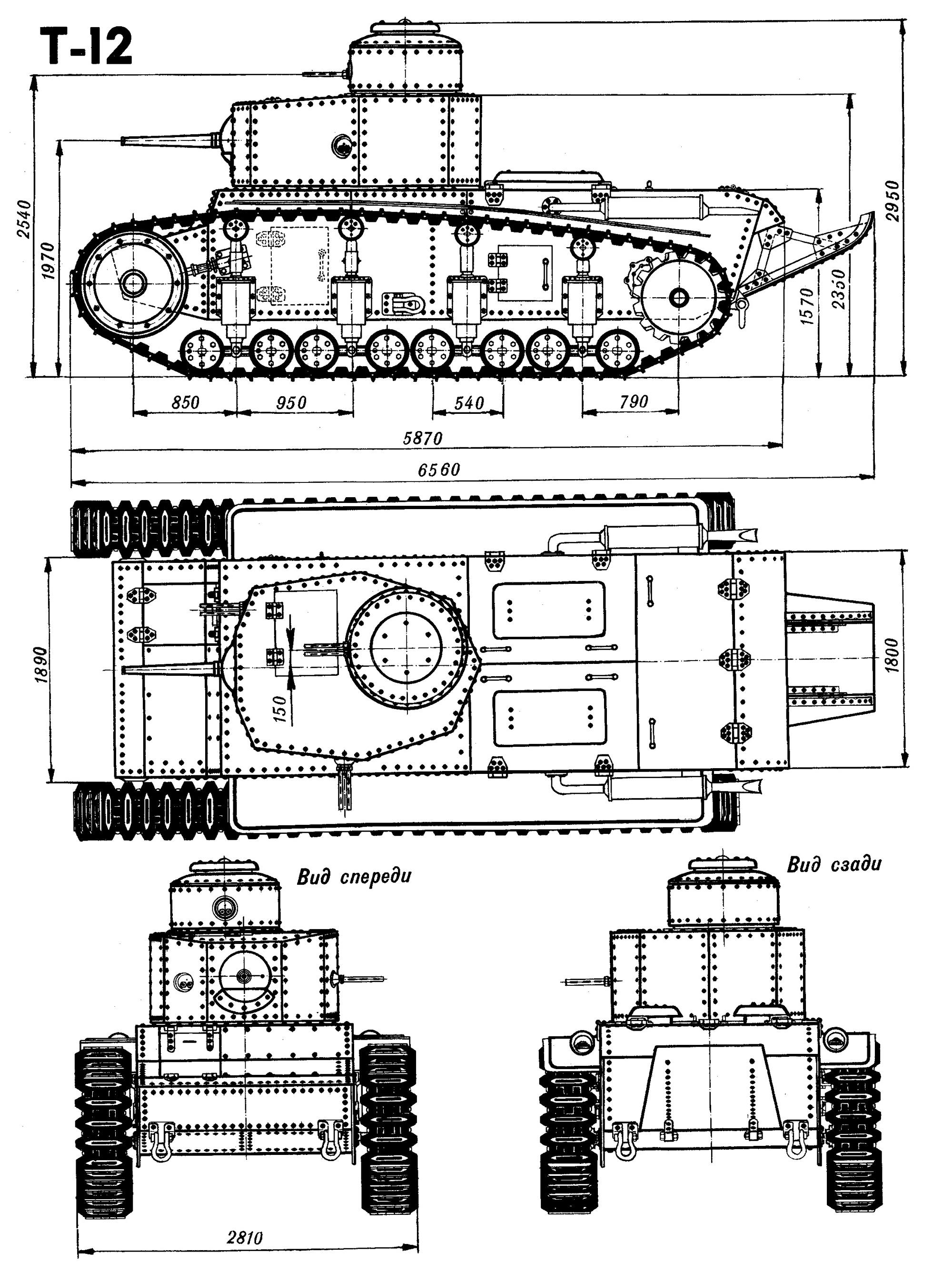 Танк Т-12, чертёж танка