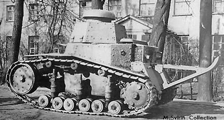 Танк Т-16, вид слева
