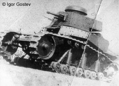 Танк Т-18, документальная фотография
