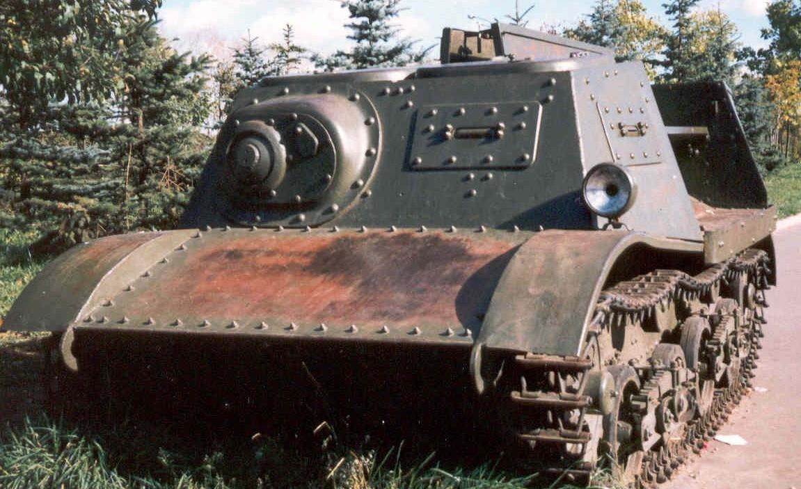 Танк Т-20, переднее бронирование