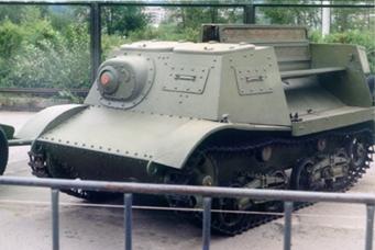 Танк Т-20 на выставке