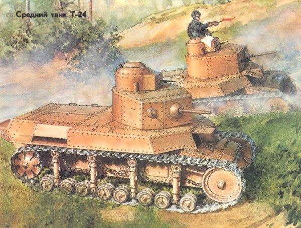 Танк Т-24, рисунок