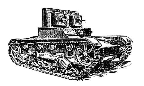 Танк Т-26, рисунок, вид справа спереди
