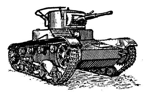 Танк Т-26, рисунок командирского танка
