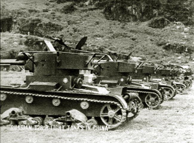 Танк Т-26 с развёрнутой башней