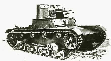 Танк Т-26 фото