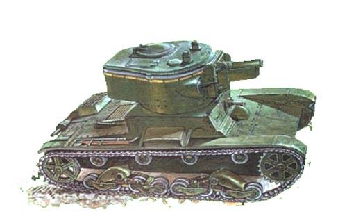 Танк Т-26, рисунок