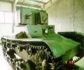 танк Т-26, ходовая часть