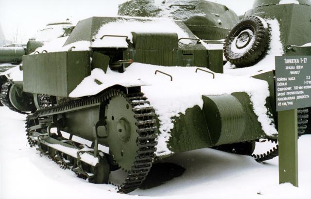 Танк Т-27, вид спереди