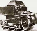 танк Т-27, документальное фото