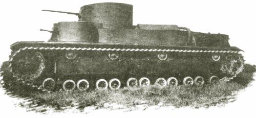 Танк Т-28, вид сбоку
