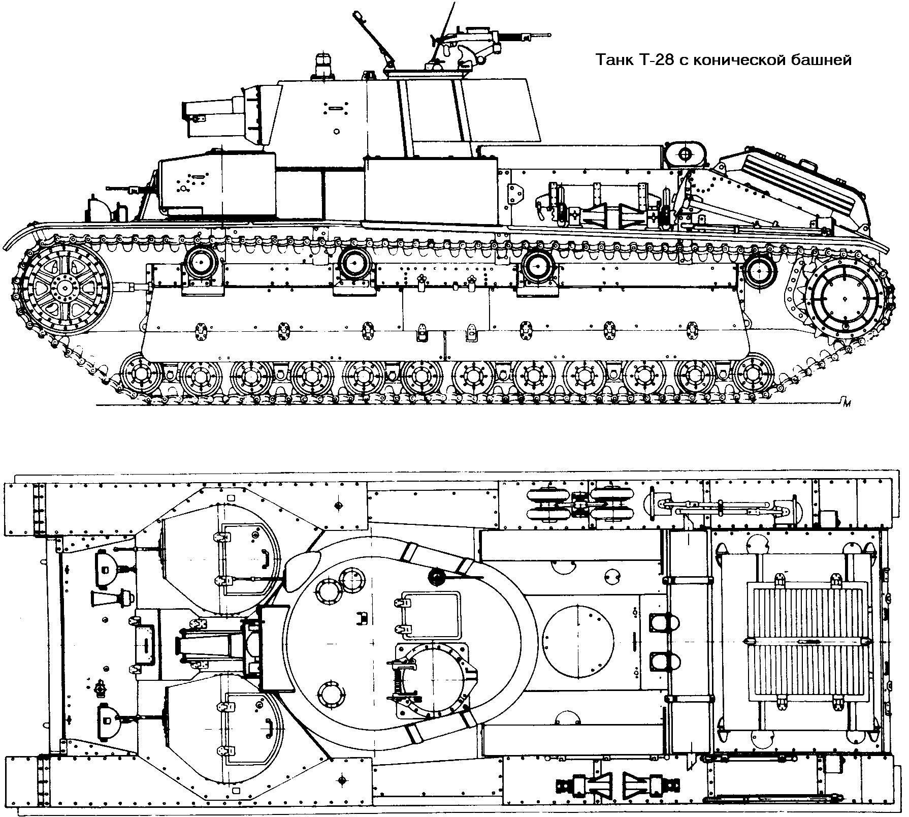 Танк Т-28, чертеж танка с зенитным пулеметом