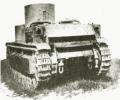 танк Т-28, старое фото