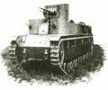 танк Т-28, вид спереди