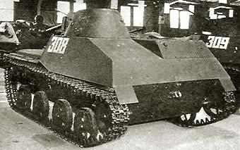 Танк Т-30, вид сзади