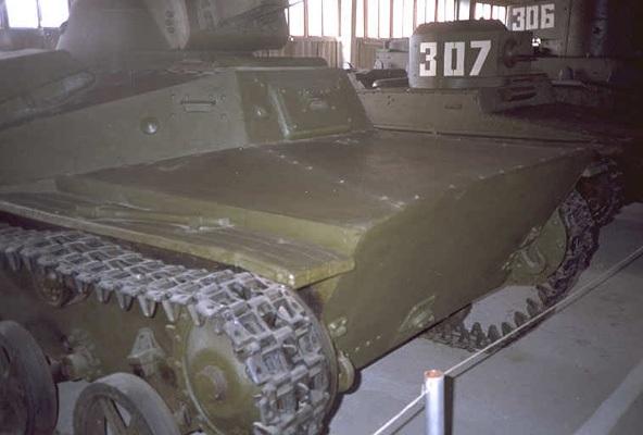 Танк Т-30, передний броневой лист