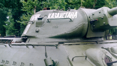 Танк Т-34/76 от рабочих казахстана