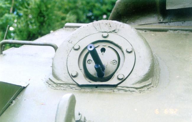 Танк Т-34/76, пулемёт