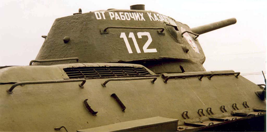 Танк Т-34/76, башня, вид справа