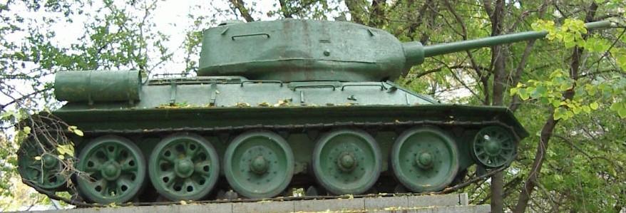 Танк Т-34/85 на постаменте в Пензе