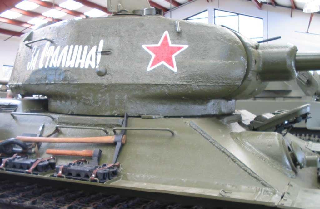 Танк Т-34/85, За Сталина