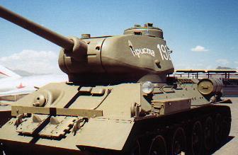 Танк Т-34/85, фотография