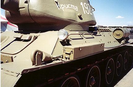 Танк Т-34/85, Криста 192