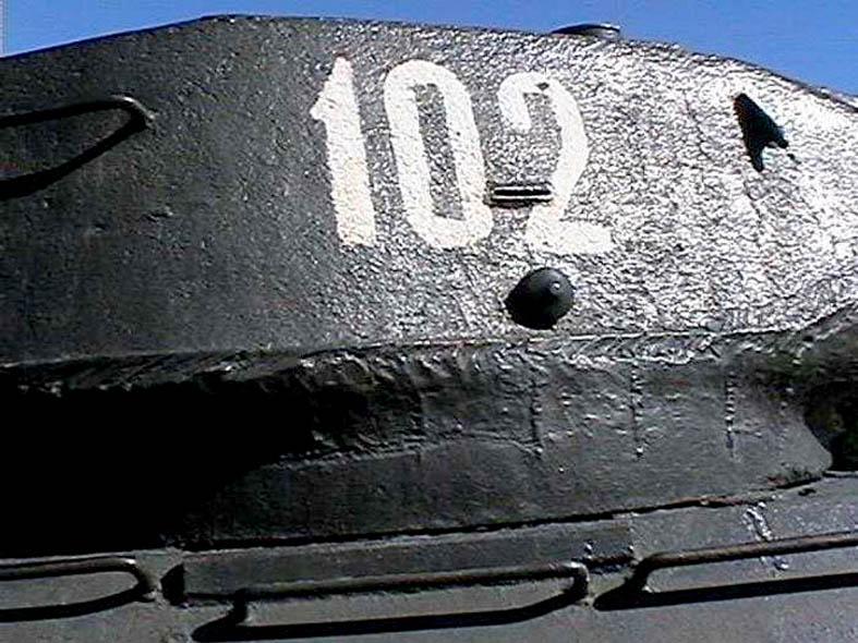Танк Т-34/85, номер башни