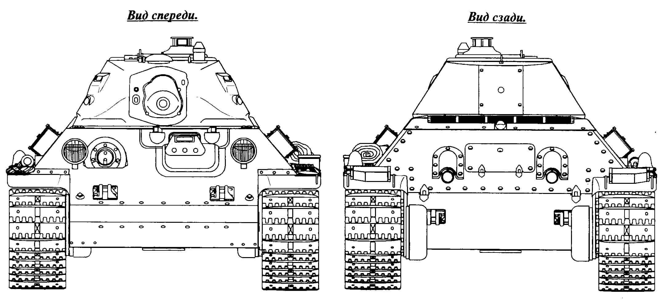 Танк Т-34 чертёж вид спереди сзади