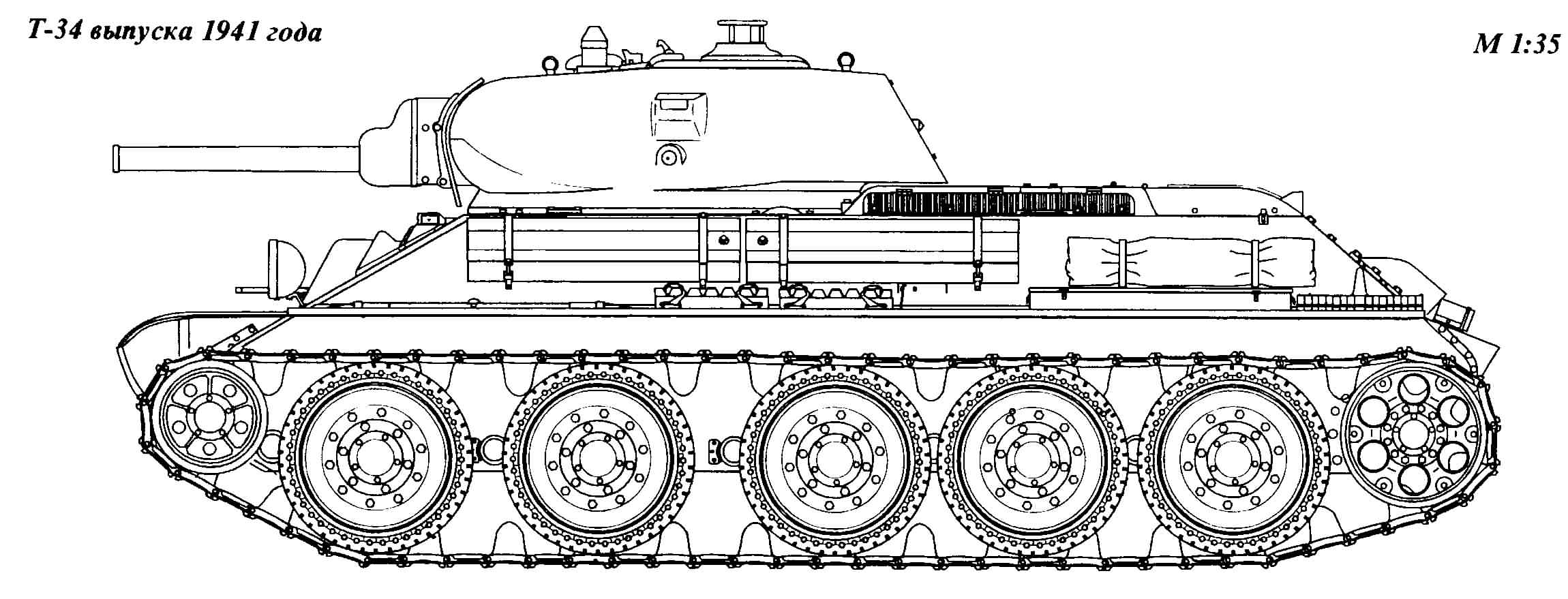 Танк Т-34 чертёж вид слева