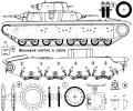 танк Т-35, чертёж танка с деталировкой