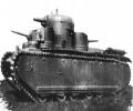 танк Т-35, фото, вид слева