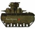 танк Т-35, Илья Муромец