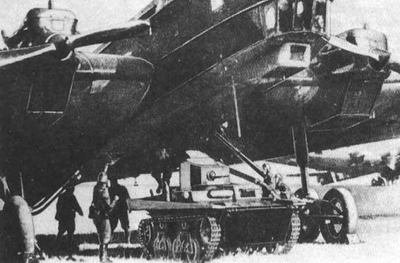 Танк Т-37, на подвесах к самолёту