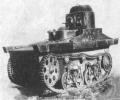 танк Т-37, документальная фотография