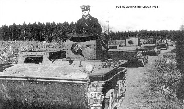 Танк Т-38, на марше