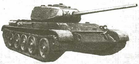 Танк Т-44, фотография
