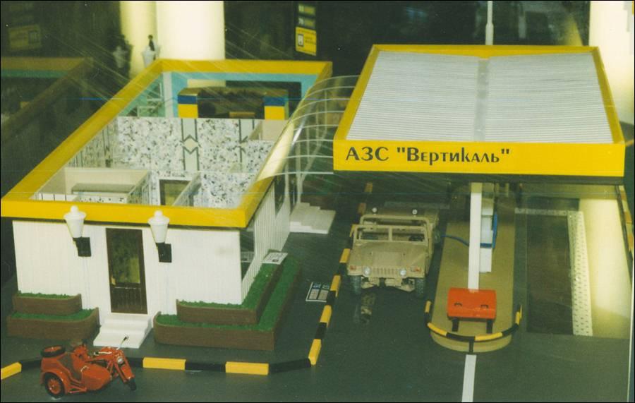 Макет автозаправочной станции