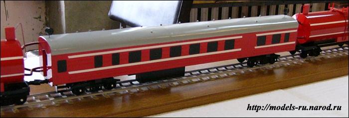Вагон пожарного поезда