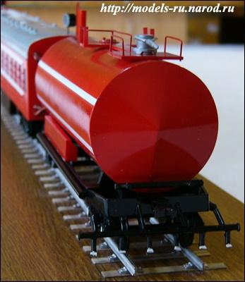 Пожарный поезд, вагон-цистерна