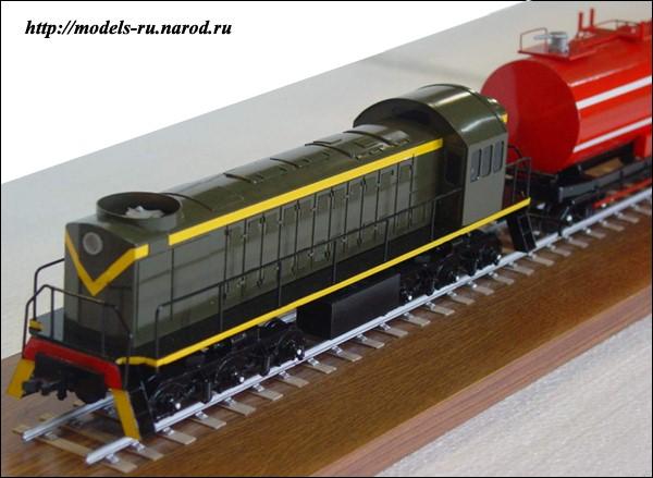 Пожарный поезд тепловоз ТЭМ-2