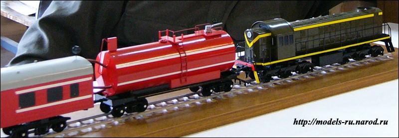 Тепловоз пожарного поезда