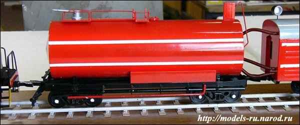 Цистерна пожарного поезда