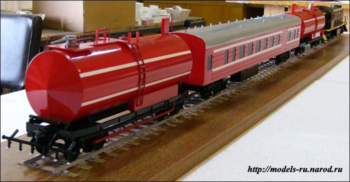 Пожарный поезд, вид сзади
